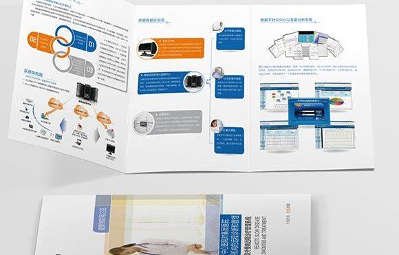 中国智能硬件市场白皮书—智能家居篇:四类玩家发展路径和行业趋势探讨